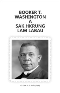 Booker_T_Washington - front cover