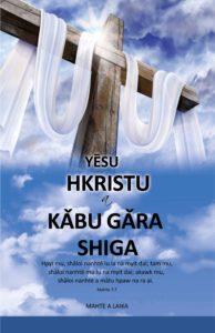 Yesu Hkristu a Kabu Gara Shiga - front cover